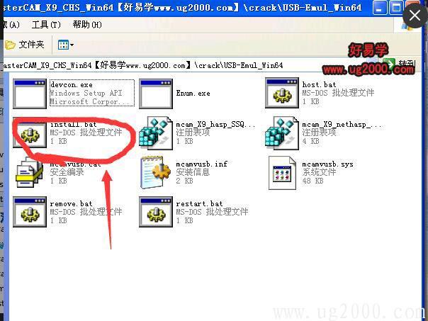 梦之城娱乐手机客户端【好易学网】_MastercamX9软件下载及MastercamX9软件安装方法(图文教程)