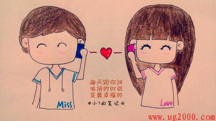 14情人节情侣浪漫简笔画