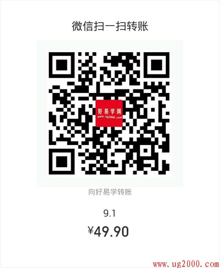 梦之城娱乐手机客户端【好易学网】_微信转钱