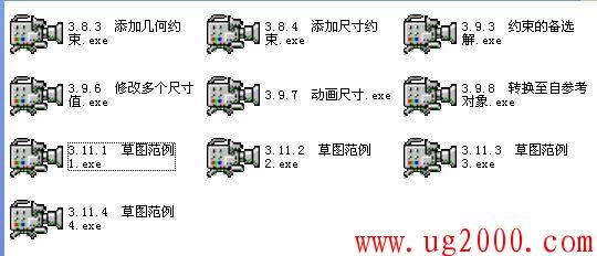 梦之城娱乐手机客户端下载_ug8.0视频教程