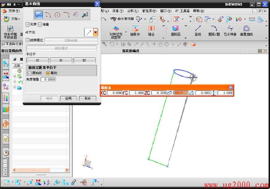 梦之城_ug8.0视频教程产品设计之绘制牙膏盒