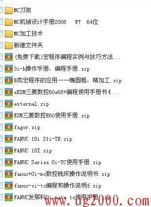 梦之城娱乐平台地址_梦之城娱乐手机客户端下载编程9.1教程截图