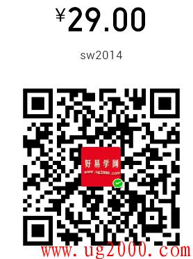 梦之城娱乐平台地址_SolidWorks2014视频教程