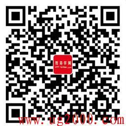梦之城娱乐平台地址_UG教程-UG NX 8.5钣金设计实例精解 视频教程+源码 全52讲【3.60G】