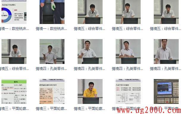 梦之城_加工中心操作视频教程,数控铣教学视频