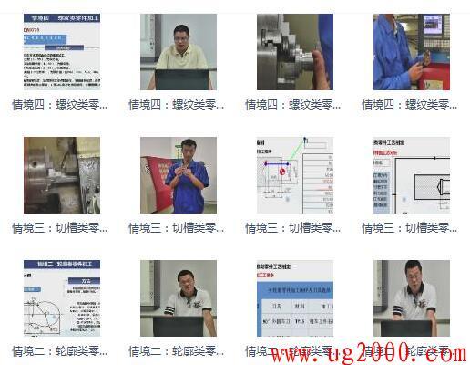梦之城娱乐平台地址_加工中心操作视频教程,数控车教学视频