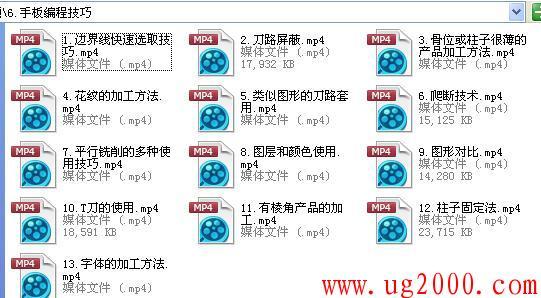 梦之城娱乐平台地址_梦之城娱乐手机客户端下载手板编程和proe手板拆图教程