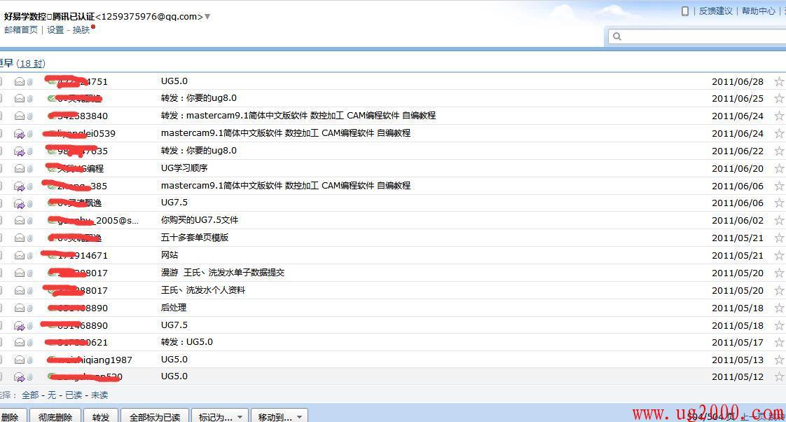 梦之城娱乐手机客户端【好易学网】_ug,cad,梦之城娱乐手机客户端下载远程协助安装