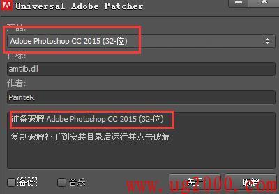 梦之城娱乐手机客户端下载_Adobe Photoshop CC 2015怎么安装与破解教程