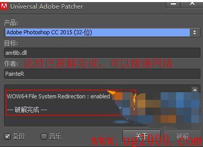 梦之城娱乐平台地址_Adobe Photoshop CC 2015怎么安装与破解教程