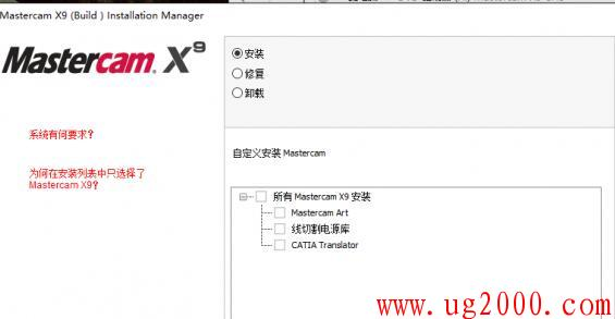 梦之城娱乐手机客户端下载_梦之城娱乐手机客户端下载x9简体中文卸载后不能安装解决方法