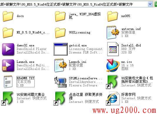 梦之城娱乐手机客户端【好易学网】_UG NX8.5安装方法(图文教程)