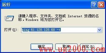 梦之城娱乐平台地址_怎么用ping命令测试网速