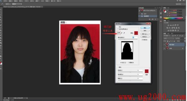 梦之城娱乐平台地址_如何用PS不抠图给证件照简单快速换背景颜色方法