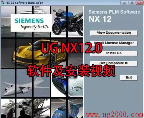 梦之城_UG NX 12.0正式版下载链接及安装视频