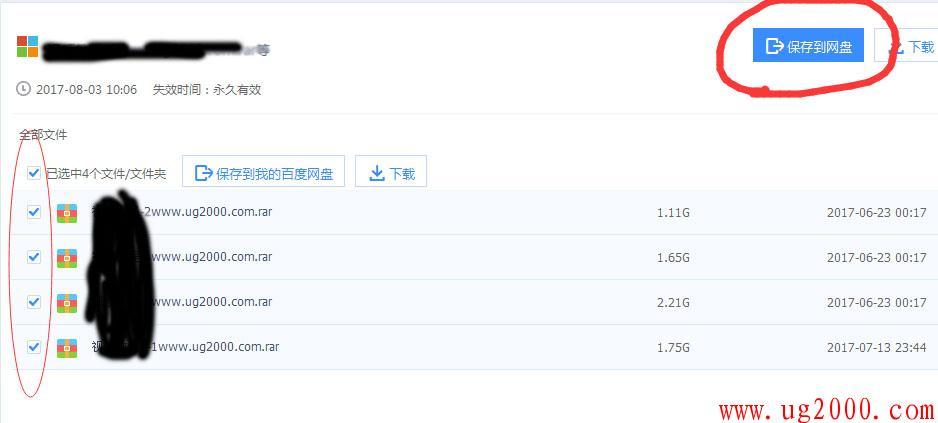 梦之城娱乐平台地址_百度网盘最新下载方法