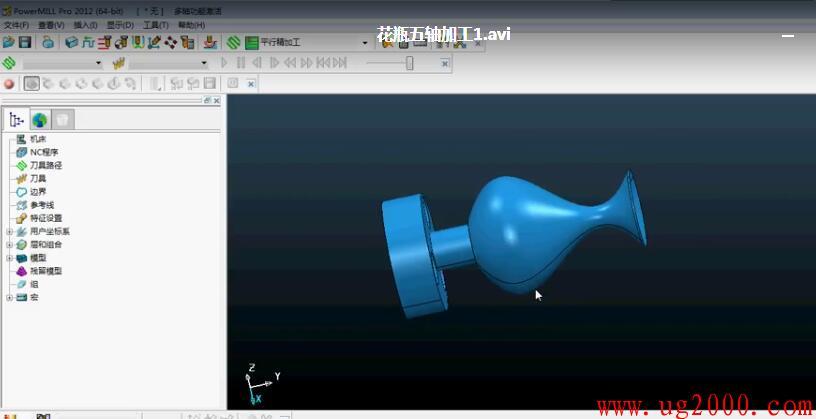 梦之城娱乐手机客户端下载_Powermill2012工厂实战四轴五轴CNC数控编程加工视频教程