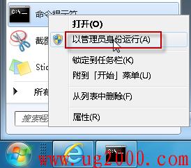 梦之城_如何解决Office 2010安装报错1907,没有足够权限注册字体?