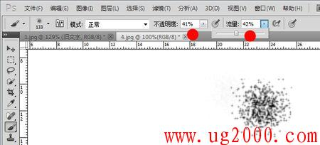 梦之城娱乐平台地址_旧文字,Photoshop把文字做旧