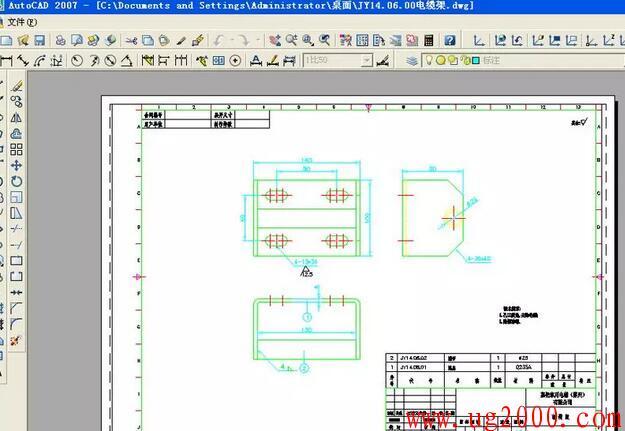 如何设置CAD图形文件密码?