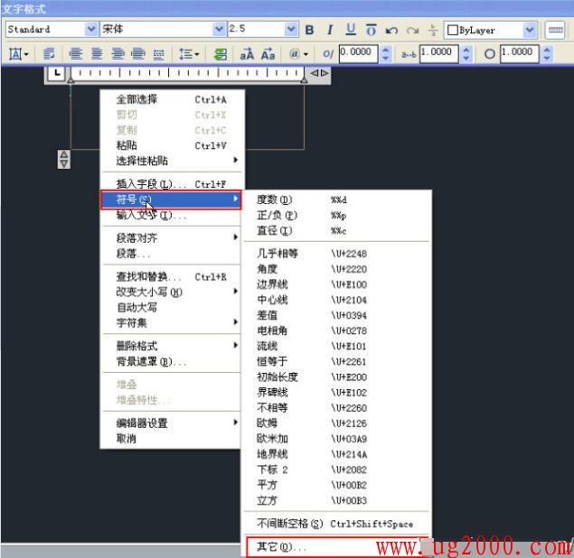 CAD如何输入特殊符号,如直径符号、正负号、度数等