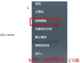 梦之城娱乐手机客户端下载_win7电脑显示内存不足的解决方法