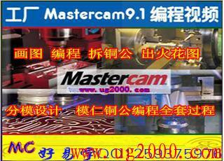 梦之城娱乐平台地址_梦之城娱乐手机客户端下载9.1造型编程中文视频教程+送梦之城娱乐手机客户端下载9.1中文软件+后处理