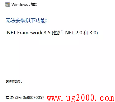 梦之城_安装梦之城娱乐手机客户端下载x9时出现NET Framework 3.5安装失败