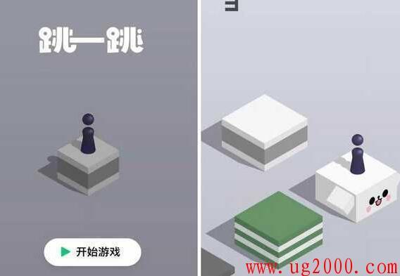"""梦之城娱乐平台地址_微信""""跳一跳""""怎么玩,小游戏""""跳一跳""""高分秘籍"""