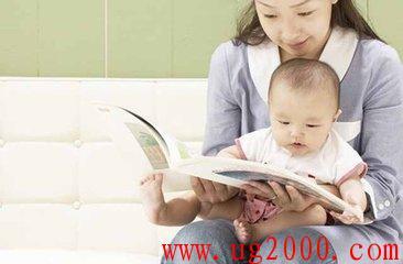 梦之城娱乐手机客户端下载_给宝宝朗读要领与朗读禁忌