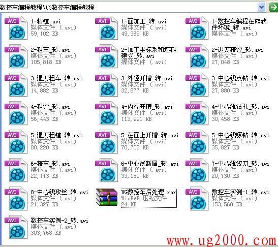 梦之城娱乐手机客户端下载_UG7.0数控车编程视频教程,车床加工视频教程(送后处理)