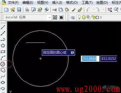 梦之城娱乐平台地址_CAD绘图基础命令