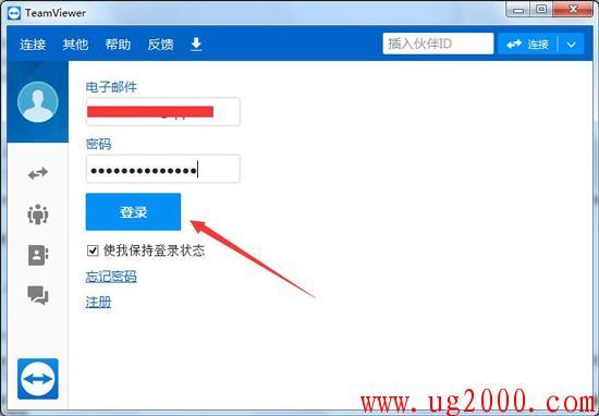 梦之城娱乐平台地址_【教程】如何编辑 TeamViewer 的配置文件?