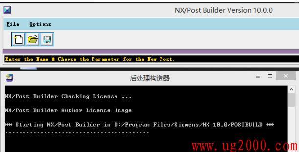 梦之城娱乐手机客户端下载_UG NX10.0后处理构造器无法使用该如何解决