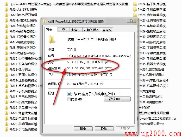 梦之城娱乐手机客户端【好易学网】_PowerMill2010数控编程教程入门到精通