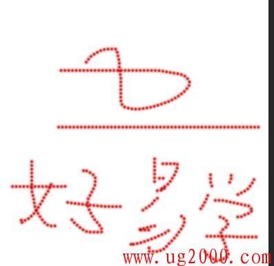 梦之城娱乐手机客户端【好易学网】_photoshop简单教程ps绘制虚线方法