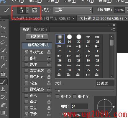 梦之城_photoshop简单教程ps绘制虚线方法