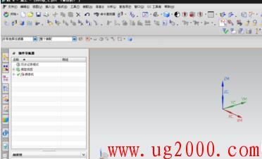 梦之城_UG8.0加工刀具如何创建