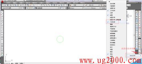 如何使用CAD参数化约束的功能?