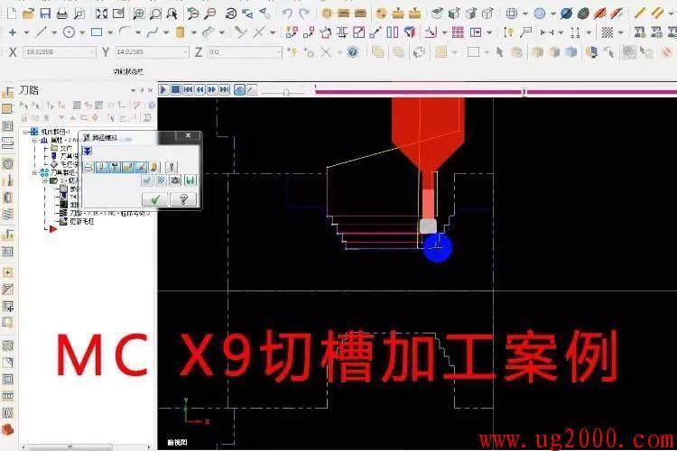 梦之城娱乐手机客户端下载_MasterCAM X9车削视频教程数控车床编程视频教程