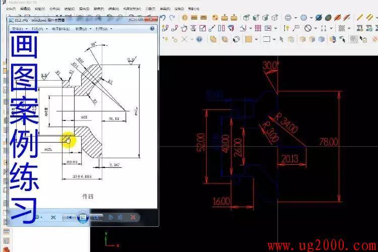 梦之城娱乐平台地址_MasterCAM X9车削视频教程数控车床编程视频教程