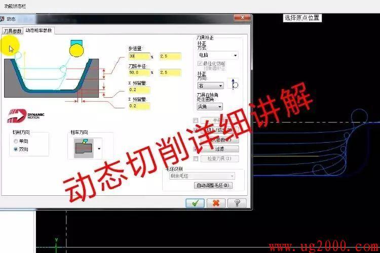 梦之城娱乐手机客户端【好易学网】_MasterCAM X9车削视频教程数控车床编程视频教程