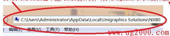 梦之城娱乐平台地址_解决UG启动越来越慢的问题