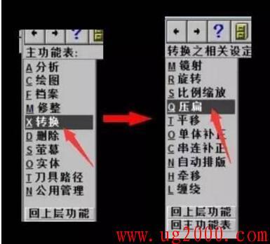 梦之城_梦之城娱乐手机客户端下载9.1教程的实用压扁功能