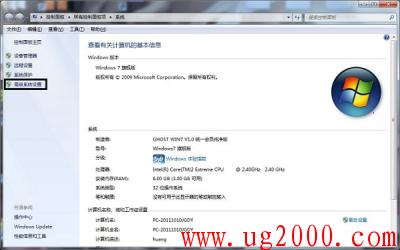 梦之城娱乐平台地址_win7系统中应用程序提示已停止工作的问题的解决方法图文讲解
