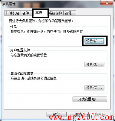 梦之城娱乐手机客户端【好易学网】_win7系统中应用程序提示已停止工作的问题的解决方法图文讲解