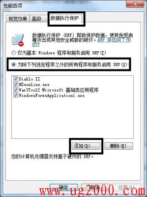 梦之城娱乐手机客户端下载_win7系统中应用程序提示已停止工作的问题的解决方法图文讲解