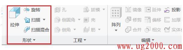 梦之城娱乐平台地址_Creo4.0入门教程(4):自定义软件界面