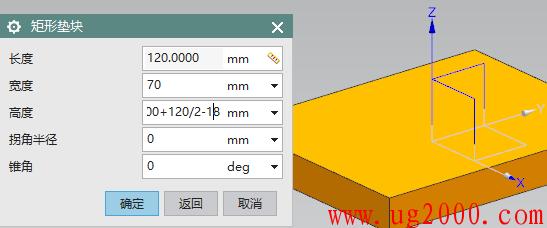梦之城娱乐手机客户端下载_ug10.0教程之NX10 入门图文教程——主轴箱建模(常规命令)