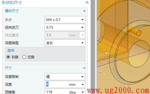 梦之城娱乐平台地址_ug10.0教程之NX10 入门图文教程——主轴箱建模(常规命令)